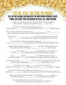 2016 new year s eve games printable trivia games