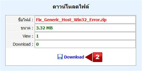 dropbox the installer encountered error 2 บร ษ ทไอคอม เทค ต วแทนจ ดจำหน าย kaspersky freepp