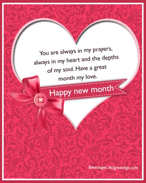 new month card new month messages and wishes 365greetings