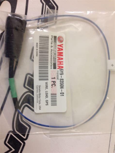 yamaha command link fuel wiring diagram yamaha