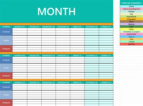 social media calendar template excel marketing calendar 2016 printable calendar template 2016