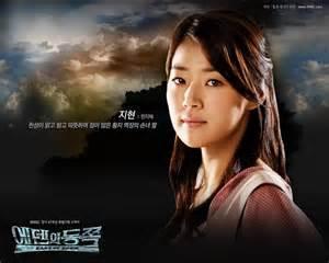 download film drama korea east of eden east of eden 에덴의 동쪽 drama picture gallery