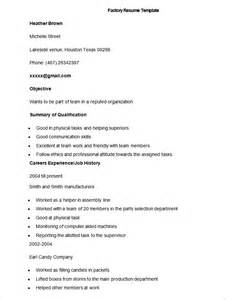 resume sle for factory worker factory worker resumes sles resumes dummies factory