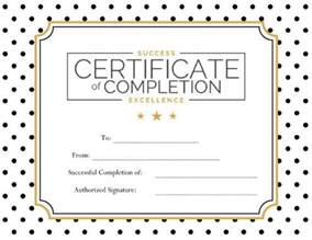 Blank Certificate Of Completion Template by 5 Free Printable Certificates Of Excellence Templates