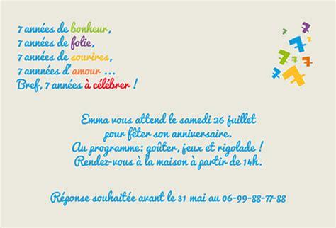 Invitation Anniversaire Enfant 7 Ans Popcarte