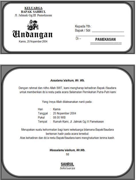 contoh surat resmi undangan perpisahan contoh hu
