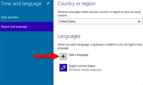 windows 10 how to change or add keyboard language