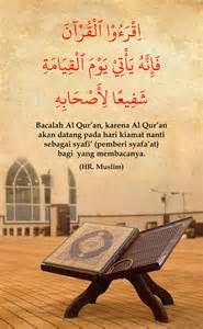 wallpaper tentang motivasi membaca al qur an syabab petarukan