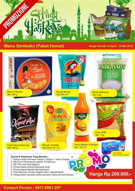 paket parcel katalog parcel sembako lebaran 2016