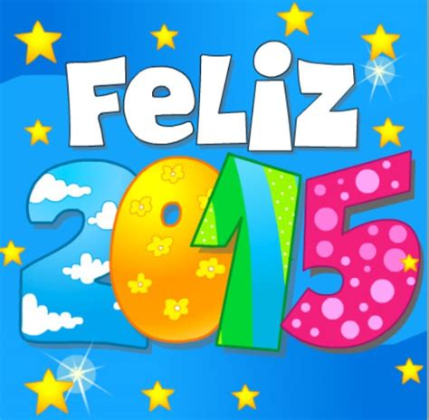 imagenes de feliz navidad y año nuevo 2015 tarjetas para felicitar el a 241 o nuevo 2015