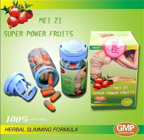Rolanjona Plant Energy Slimming Gel 3 meizi power fruits slimming capsules