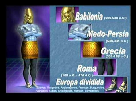 estudio detallado sobre el libro de daniel en la biblia el libro de daniel 7 con diapositibas con 3 videos 1