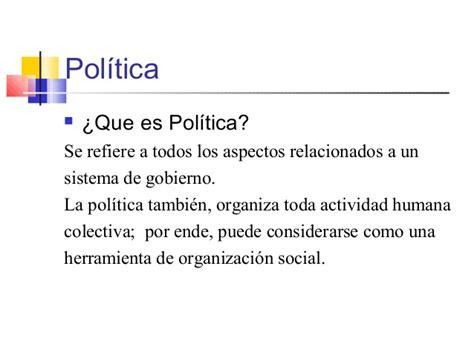 introducci 243 n a la ciencia politica
