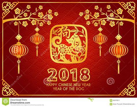 new year 2018 period szcz苹蝗liwa chi蜆ska nowego roku 2018 karta jest lionami