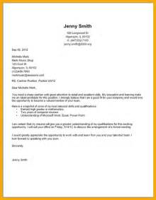 Veterinary Office Manager Cover Letter by Epub Resume Cover Letter Exles For Receptionist