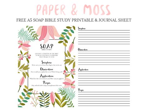Printable S Bible Study Lessons Free s o a p bible study free printable paper and moss