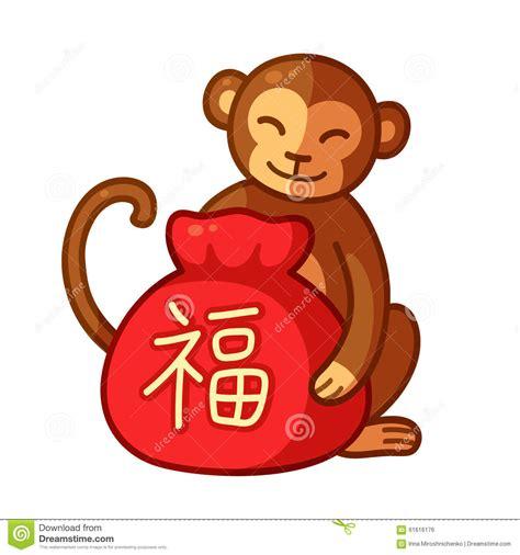 new year monkey items new year monkey stock vector illustration of