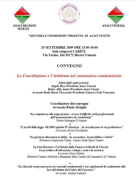 arbitrale venezia convegno la conciliazione e l arbitrato nel contenzioso