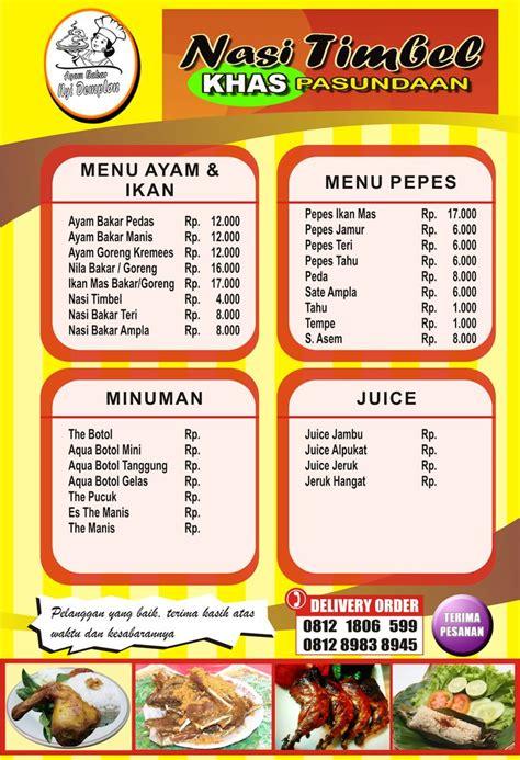desain daftar menu makanan corel contoh desain daftar menu makanan dan minuman desainer