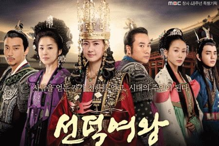 film mandarin the queen queen seon duk dvdmurah co cc jual dvd korea jepang