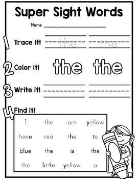 {CUTE} Fry first 100 words sight word practice worksheet