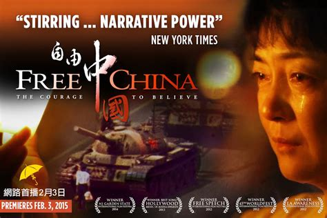 free china film online how inviting friends over for movie night can help free