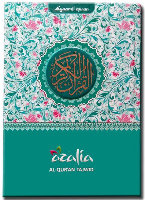 Al Quran Rainbow Sabrina Hc alquran tajwid terjemah azalia rainbow hardcover