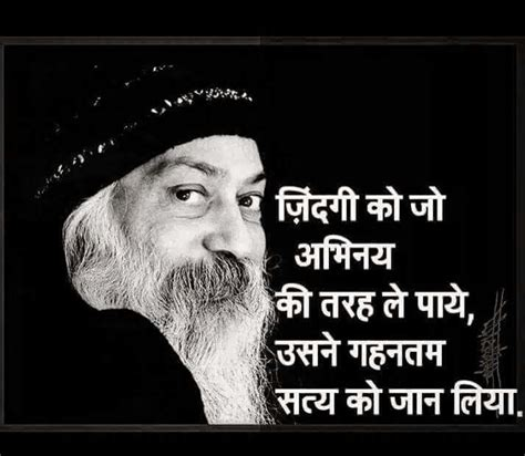 osho biography in hindi language 1000 images about hindi halchal on pinterest