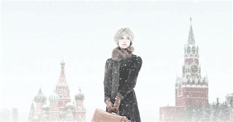 libro una pasin rusa en tus libros me col 233 quot una pasi 243 n rusa quot de reyes monforte