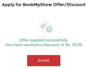 bookmyshow payment bookmyshow pay via amazon pay balance get 50 cashback