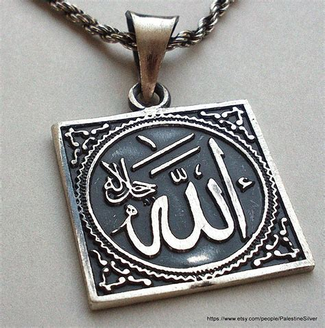 the name of allah jalla jalaluhu square vintage silver