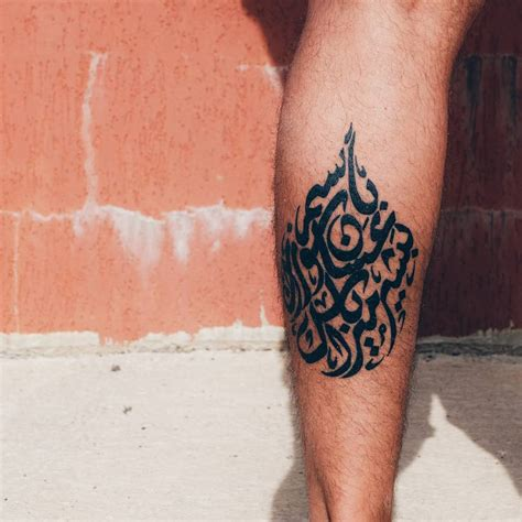 muslim tattoo designs islamic designs 133 most popular arabic tattoos