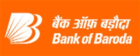 bank of baroda usa money transfer