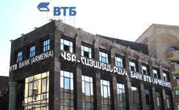 vtb bank yerevan bank vtb armenia joins zolotaya korona money transfer system