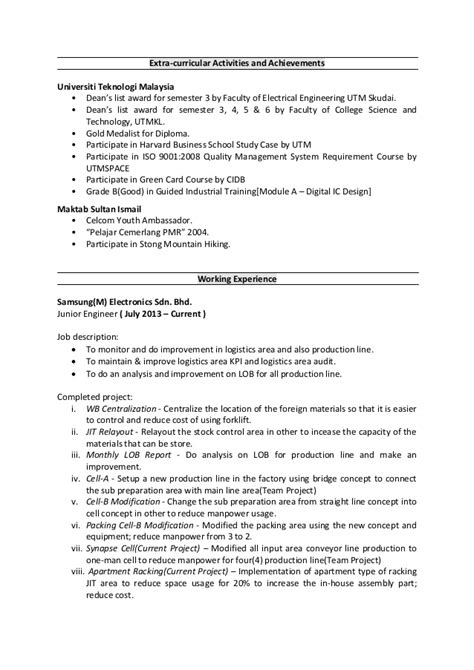 list of office machines for resume busboy resume template letter of intent template