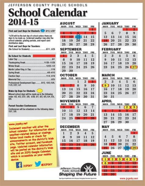 printable school calendar 2015 16 ireland calendar 2015 jcps calendar template 2016