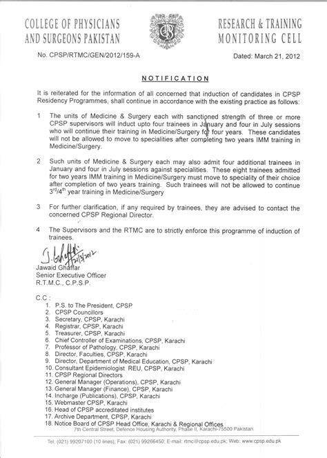 Application Letter Rtmc Application Letter For Residency Sle Fast Help Www Alabrisa