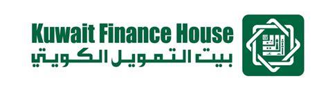 kuwait finance house personal loan pinjaman peribadi kfh personal loan