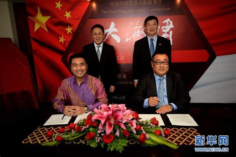 china film group jakarta the first china indonesia film project launched in jakarta