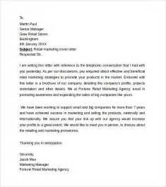 Retail Cover Letter Template retail cover letter templates 8 sles exles