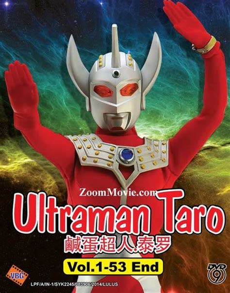 film ultraman taro episode terakhir ultraman taro dvd japanese anime 1973 1974 episode 1