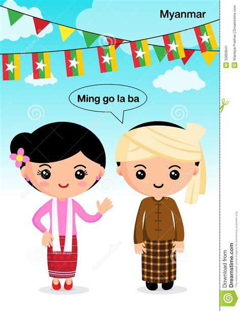 myanmar cartoons illustrations vector stock images