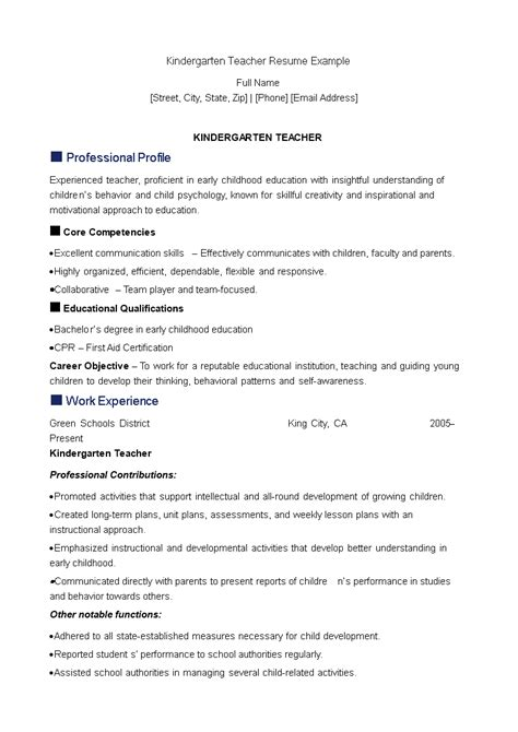 kindergarten teacher resume templates