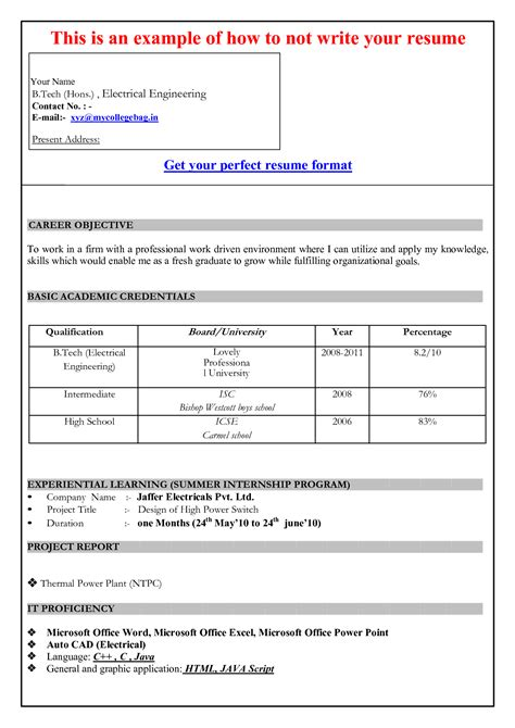 resume templates word 2007 cv model word