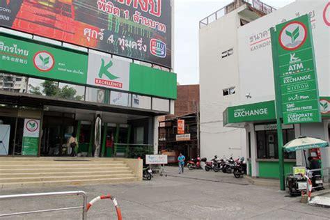 k bank kasikorn bank thanon tha phae chiang mai branch chiang mai