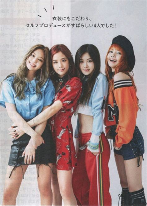 blackpink japan blackpink mini japan magazine blackpink pinterest