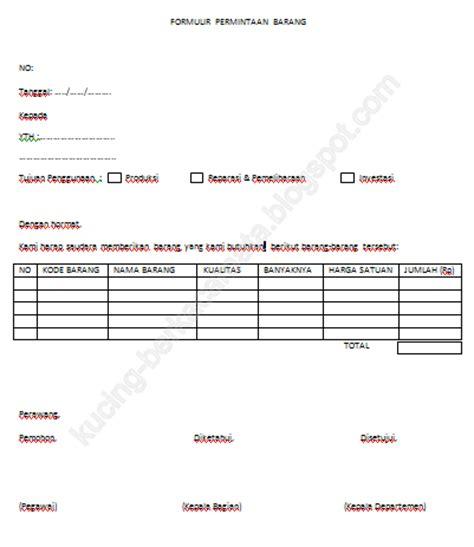 Membuat Surat Permintaan Barang by Anggie S Membuat Formulir Permintaan Barang