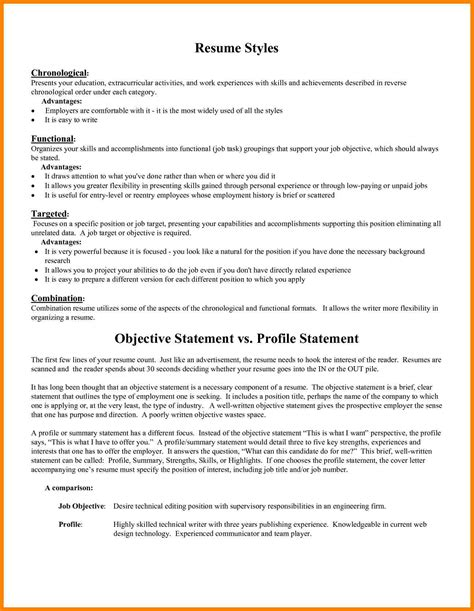 strong resume objective statements exles sle resume objective statements 4 powerful resume