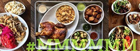 Yafo Kitchen by Yafo Kitchen Gift Cards
