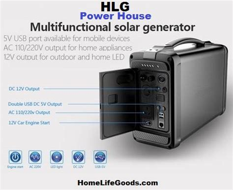 500w power house portable ac dc solar generator